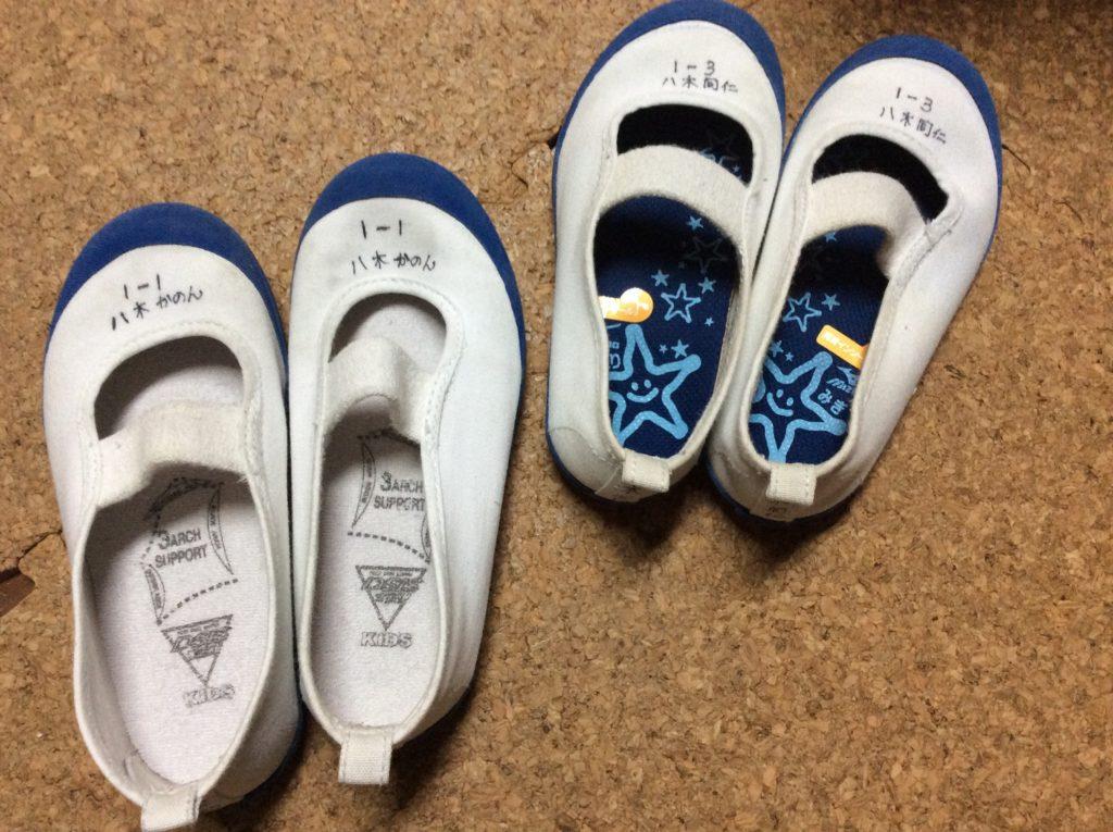 子供の靴にはインソールを